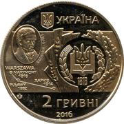 2 Hryvni (200 years of Kharkiv National Agricultural University of Dokuchaev) – avers