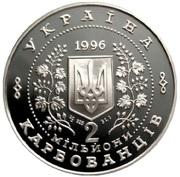 2 000 000 Karbovantsiv – avers