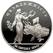 2 000 000 Karbovantsiv – revers
