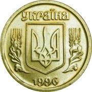 1 hryvnia (sans marque d'atelier) – avers
