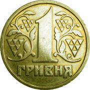 1 hryvnia (sans marque d'atelier) – revers