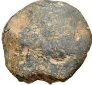 Fals - Al-Hajjaj ibn Yusuf - 694-714 AD – revers