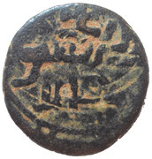 Fals - Anonymous - 661-750 AD – revers