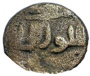 Fals - Temp. al-Walid I -705-715 AD – revers