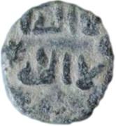 Fals - Al-Walid I -705-715 AD – avers