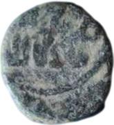 Fals - Al-Walid I -705-715 AD – revers