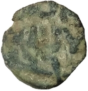 Fals - Anonymous - 661-750 AD – avers