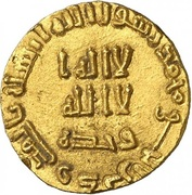 Dinar - Anonymous - 661-750 AD (al-Andalus) – avers