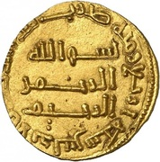 Dinar - Anonymous - 661-750 AD (al-Andalus) – revers