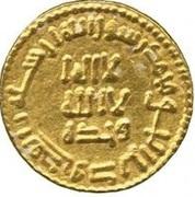Dinar - Anonymous - 647-709 AD (Ifriqiya) – avers