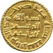 Dinar - Anonymous - 647-709 AD (Ifriqiya) – revers