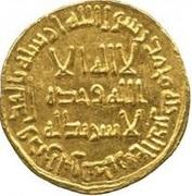 Dinar - Anonymous - Ma'dan Amir al-Mu'minin b' il-Hejaz - 720-750 AD – avers