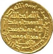 Dinar - Anonymous - Ma'dan Amir al-Mu'minin b' il-Hejaz - 720-750 AD – revers