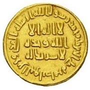 Dinar - Anonymous - 703-713 AD (no mintname) – avers