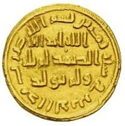 Dinar - Anonymous - 703-713 AD (no mintname) – revers