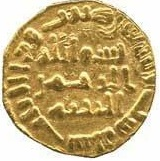 Dinar - Anonymous - 713-718 AD (no mintname) – revers