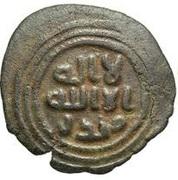 Fals - Anonymous - 661-750 AD ('Akka) – avers