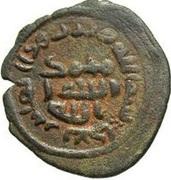 Fals - Anonymous - 661-750 AD ('Akka) – revers
