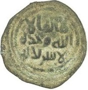 Fals - Anonymous - 661-750 AD ('Asqalan) – avers