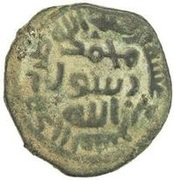 Fals - Anonymous - 661-750 AD ('Asqalan) – revers