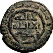 Fals - Anonymous - 661-750 AD (al-Bab) – avers