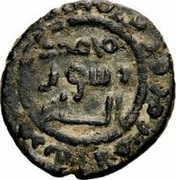 Fals - Anonymous - 661-750 AD (al-Bab) – revers