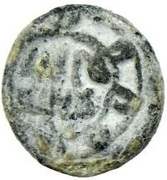 Fals - Anonymous - 661-750 AD (al-Bahrayn) – avers