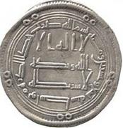 Dirham - Anonymous - 661-750 AD (Wasit) – avers