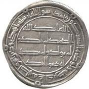 Dirham - Anonymous - 661-750 AD (Wasit) – revers