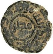 Fals - Anonymous - 661-750 AD (al-Fustat) – avers