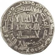 Dirham - Anonymous - 746-757 AD (Revolutionary period - Abbasid Revolution) – avers
