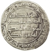 Dirham - Anonymous - 746-757 AD (Revolutionary period - Abbasid Revolution) – revers
