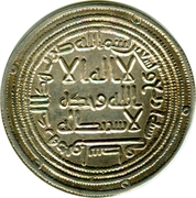 "Dirham - Al-Walid ibn Abd al-Malik -  ""Al-Walid I"" - 705-715 AD (Wasit) – avers"