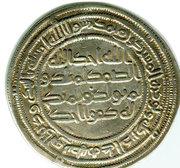 """Dirham - Al-Walid ibn Abd al-Malik -  """"Al-Walid I"""" - 705-715 AD (Wasit) – revers"""