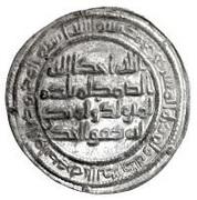 Dirham - Al-Walid ibn Abd al-Malik -