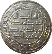 Dirham - Hisham ibn Abd al-Malik - 724-743 AD (Wasit) – revers