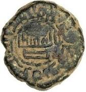 Fals - Anonymous - 661-750 AD (al-Fustat) – revers