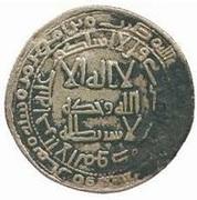 Dirham - Abd Allah b. Mu'awiya - 744-747 AD – avers