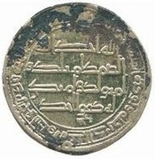 Dirham - Abd Allah b. Mu'awiya - 744-747 AD – revers