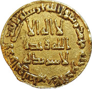 Dinar - Anonymous - 719-750 AD (no mintname) – avers