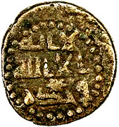 Fals - Anonymous - 661-750 AD ('Amman) -  avers
