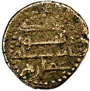 Fals - Anonymous - 661-750 AD ('Amman) -  revers