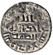 Fals - Anonymous - 661-750 AD (Arminiya) – avers