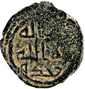 Fals - Anonymous - 661-750 AD (Busra) – avers