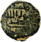 Fals - Anonymous - 661-750 AD (Busra) – revers