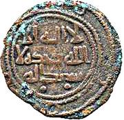Fals - Anonymous - 661-750 AD (Jurjan) – avers