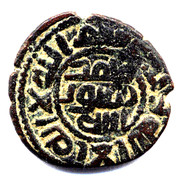 Fals - Anonymous - 661-750 AD (Qinnasrin) – revers