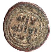 Fals - Anonymous - 661-750 AD (Dimashq) – avers