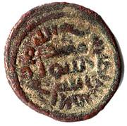 Fals - Anonymous - 661-750 AD (Dimashq) – revers