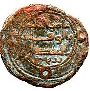 Fals - Anonymous - 661-750 AD (Zaranj) – avers